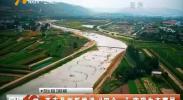 """西吉县创新推进""""四个一""""实现生态富民-181030"""