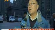 银川市金凤区加紧实施清洁能源改造工程-181024