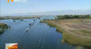找准污染源精准发力 沙湖星海湖水质治理初见成效-181010
