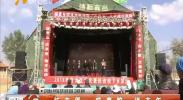 红寺堡:吼秦腔 说丰年-181023