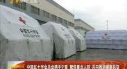 中国红十字会总会携手宁夏 聚焦重点人群 共同推进健康扶贫-181001