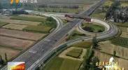 10亿中央资金支持宁夏惠民生补短板 19个重大建设项目实施惠及城乡-181009