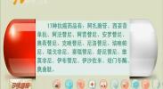 宁夏将17种抗癌药纳入基本医保支付范围-181026