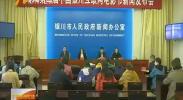 第二届中国银川互联网电影节将于10月13日在银川开幕-181010