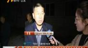4G直播:贺兰和平社区近两千居民供热问题盼解决-181025