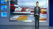 """4G直播:排查消缺 华电确保""""东热西送""""顺利供暖-181015"""