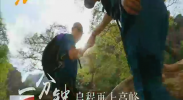 《宁夏一分钟》微视频刷屏朋友圈-181012