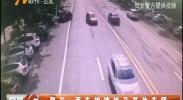 贺兰:两车相撞殃及其他车辆-181005