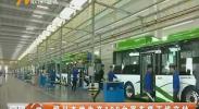 银川本地生产100台客车将下线交付-181026
