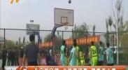 永宁闽宁镇:全民篮球赛 健康奔小康-181029