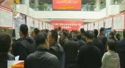 2018年宁夏自主择业军转干部专场招聘会举行-181026