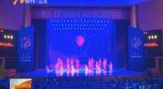 """第十三届宁夏少儿""""希望杯""""舞蹈大赛开赛-181014"""