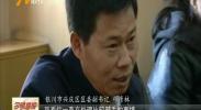 (新时代担当作为典型风采)邓彥林:用真心融入群众 用政策化解信访矛盾-181030