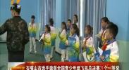 石嘴山市选手荣获全国青少年纸飞机总决赛71个一等奖-181117