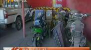 改装摩托车深夜噪音扰民 警方夜查抓 现行-181120
