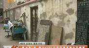 """""""煤改电""""后 银川8495户居民迎来首个采暖季-181101"""