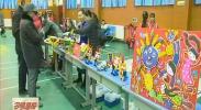 银川市西夏区青少年科技创新大赛暨机器人竞赛今天开赛-181116