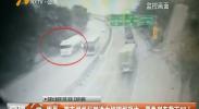 固原:客车司机行驶途中被钢板砸中 紧急刹车救下19人-181107