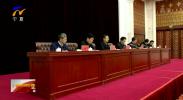 全区市县机构改革工作推进会在银川召开-181127