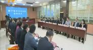 湘宁两地签署医疗卫生战略合作框架协议-181107