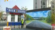 """宁夏:推进""""两站两员""""全覆盖 提升农村道路交通安全-181102"""