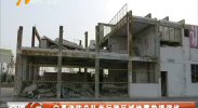 宁夏消防总队举行跨区域地震救援演练-181117