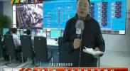 4G直播:华电供热最新情况-181103