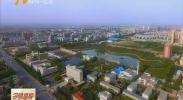宁夏:生源地助学贷款助39万多名贫困学生完成学业-181116