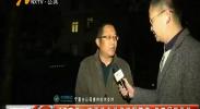 4G直播:西夏热电抢修渗漏管道 保障居民供热-181103