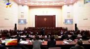 自治区十二届人大常委会第七次会议闭幕 石泰峰主持会议并讲话-181129