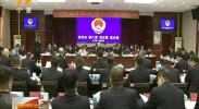 人大代表 政协委员走进宁夏检察机关-181120