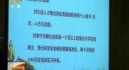 """""""塞上江南""""引才行 2019年选调生招录暨人才引进政策宣介活动顺利推进-181108"""
