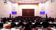 自治区十二届人大常委会第七次会议召开 石泰峰主持会议-181127