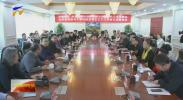 中国文联巡回宣讲活动走进宁夏-181128