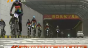 2018环宁夏自行车联赛:全民健身 快乐骑行-181106