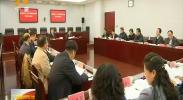 自治区第21次人才工作领导小组会议召开-181106