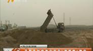 """平罗县加快渔业产业""""资源库""""建设-181110"""