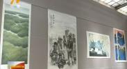 """""""丝路明珠 魅力银川 全域旅游""""全国书画摄影大赛作品展开展-181103"""