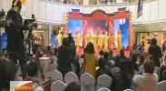 """""""四世同堂一家亲""""春节联欢晚会海选启动-181118"""