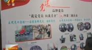 宁东基地:抓党建 强素质 改作风 推动高质量发展-181104