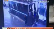 男子医院掀门帘扒窃 两小时落网-181103