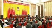 宁夏人民政协理论研究会第三届会员代表大会召开-181102