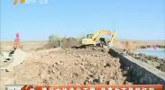 建设水体净化工程 共享生态保护红利-181106