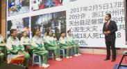 全国中小学校消防安全宣传教育工作推进会在银川召开-181125