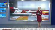 六旬老人招嫖被抢劫 三嫌疑人落网-181129