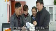中宁:网上接单 网上卖货 电子商务盘活乡村经济-181111