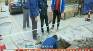 4G直播:宁夏电投全员上岗保今冬明春供暖正常-181106