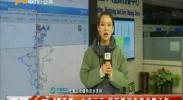4G直播:未来三天 我区将迎来雨夹雪天气-181103