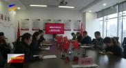 宁夏大学化学化工学院与银川智慧食品安全检验检测中心签订合作协议-181222