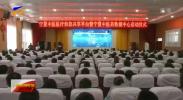 宁夏中医医疗信息共享平台暨宁夏中医药数据中心上线运行-181211